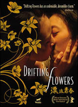 Watch Drifting Flowers