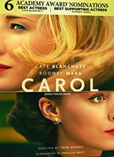 View Carol Trailer