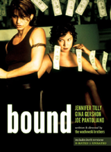 View Bound Trailer