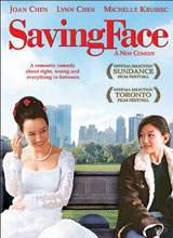 View Saving Face Trailer
